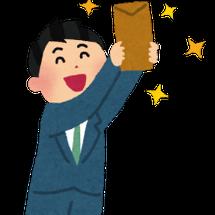 副業・サイドビジネス…
