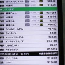 今日の成田空港第2タ…