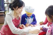 子供料理教室 東西線 新浦安