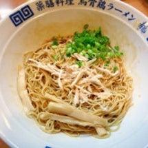 烏骨鶏ラーメン 龍(…