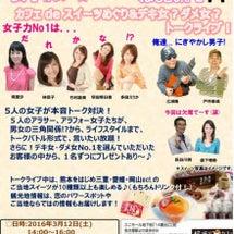 ☆☆☆トークイベント…