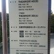NHKのど自慢 石巻…