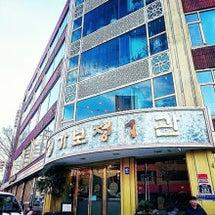 韓国 水原(スウォン…