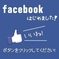 キズカスカンパニーのフェイスブック