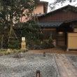 温泉旅行2  百楽荘