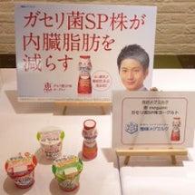 【RSL・ヘルスケア…