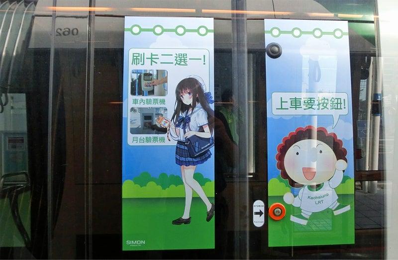 http://stat.ameba.jp/user_images/20160214/23/fairleader/ab/15/j/o0800052313567509059.jpg