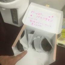 ハピバレ( ´ ▽ …