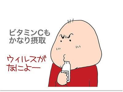 コチ 【鲶鱼】♂♂ゲイです、ほぼ漫画です图漫画夫妇图片