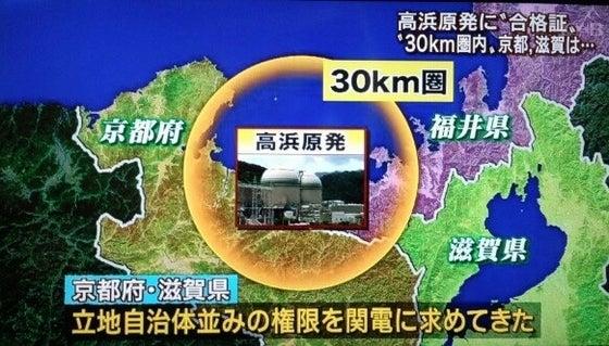 高浜原発 琵琶湖