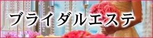 ジュネル 札幌 西区 八軒