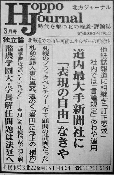 280216newspaper00