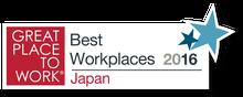 2016年「働きがいのある会社ランキング」ジオコードが3年連続表彰されました!