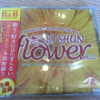 Flower vol…