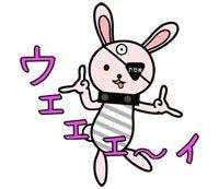 LINEスタンプ「眼帯ウサギ for バンギャ」07