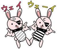 LINEスタンプ「眼帯ウサギ for バンギャ2」09