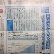 京田辺市、今年も人口…