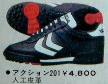 19885ダイ YASUDA アクション201