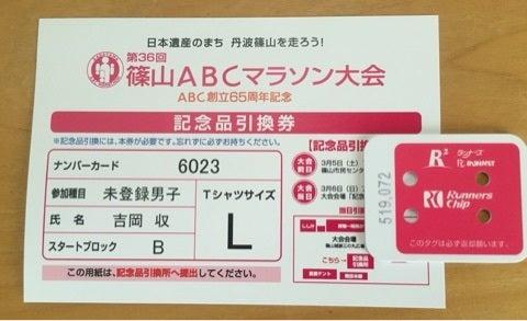 {C8C477CB-BA21-42A4-B16C-4892CCF4879A:01}
