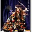 広島神楽定期公演へよ…