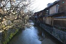 祇園白川3
