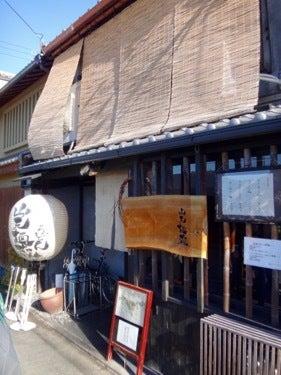 yamamotomenzou
