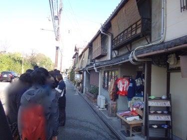 yamamotomenzou01