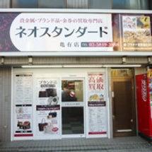 70店舗達成!!~成…