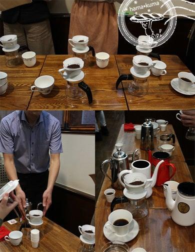 カフェアランチャートコーヒー教室