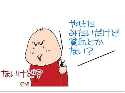 ゲイ 漫画 ドロドロ