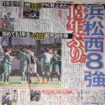 高校サッカー新人戦!
