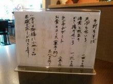 一祥ランチメニュ16.2