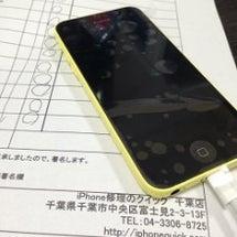 iPhone5cの画…
