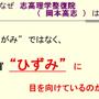 志塾・基礎コース 6…