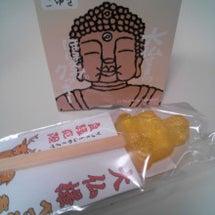 お菓子と大仏様 №9…