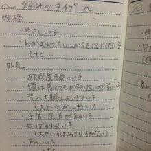 生徒手帳2