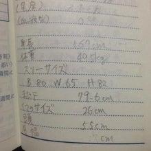 生徒手帳1