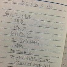 生徒手帳4