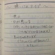 生徒手帳3