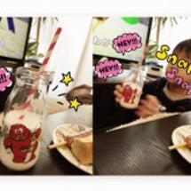 牛乳瓶♪(*^^)o…