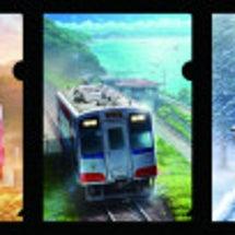 カッコイイ三陸鉄道の…