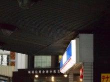 小机駅前のLAWSON