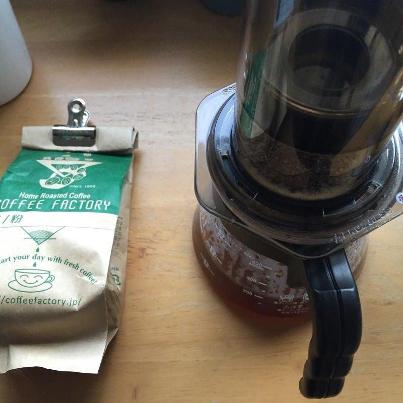 JAC2016コーヒー豆