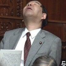 日本共産党のお芝居 …