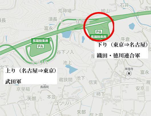 長篠設楽原パーキングエリア下りの地図