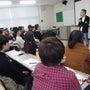 琉球大学での講演&も…