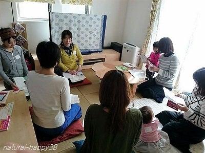 20160219なちゅハピ講話2