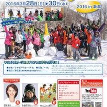 Kids Sport…