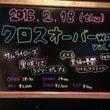 2/18 Milky…