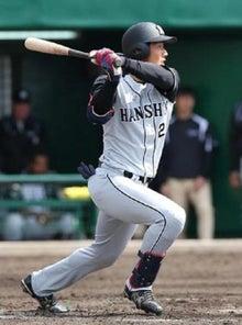 2回、安打を放った横田慎太郎外野手
